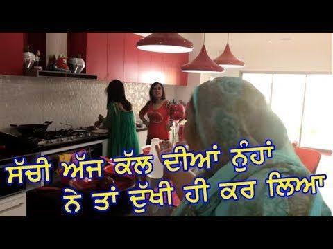 ਨਿੰਮ ਦਾ ਕਰਾ ਦੇ ਘੋਟਣਾ ਸੱਸ ਕੁੱਟਣੀ |  Latest Punjabi Funny Video | Mr Sammy Naz | Tayi JI Surinder Kaur