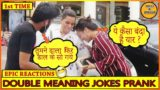 DOUBLE MEANING JOKES PRANK || EPISODE – 22 || 1ST TIME IN INDIA ONLY ON DILLI K DILER