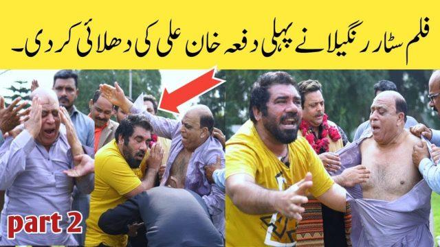 Prank with shoukat rangeela part 2 || Velle Loog khan Ali