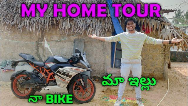 My Home Tour    Telugu Pranks    Prankboy Telugu    Ajay Pothamsetty
